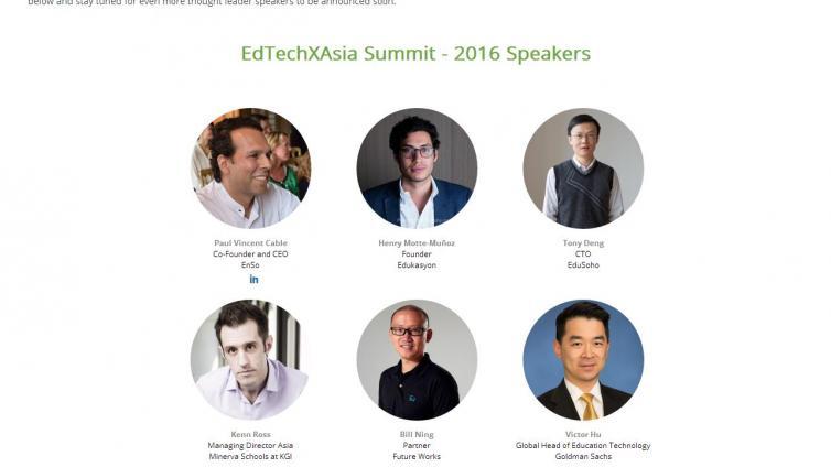 阔知受邀(中国4家企业被邀)参加亚洲教育科技盛会-EdTechXAsia 2016
